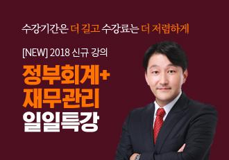 김용석 일일특강 배너