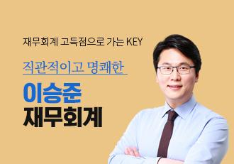 이승준P 홍보페이지