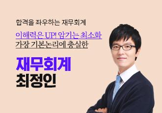 최정인P 홍보페이지