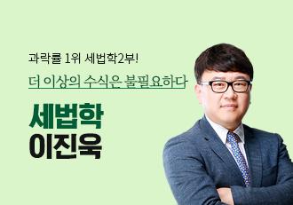 이진욱P 홍보 페이지